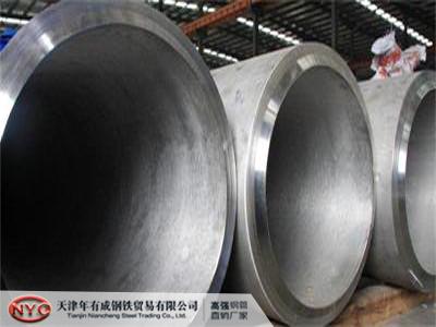 低压锅炉用无缝钢管